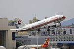 B-2378 - China Eastern Airlines - Airbus A320-214 - CKG (9740177312).jpg