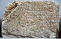 B13, Middle Persian Script, Inscribed Stone Block of Paikuli Tower.jpg