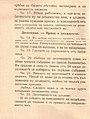 BASA-1932K-1-3-04(2).jpg
