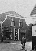 BOEKwinkel (woning) 15 APRIL 1986 - Oldenzaal - 20487091 - RCE.jpg