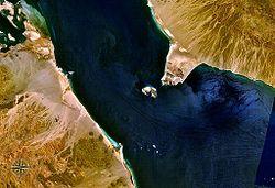 Τα στενά Μπαμπ ελ Μαντέμπ όπως φαίνονται από το διάστημα