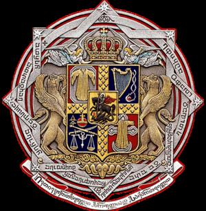 Gruzinsky - Image: Bagrationi dynasty COA