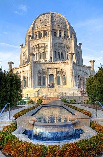 Growth of religion - The Bahá'í House of Worship of Wilmette, Illinois.