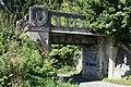 Bahndamm mit Brücken bei Weidenweg 14 Feldbach 2.JPG