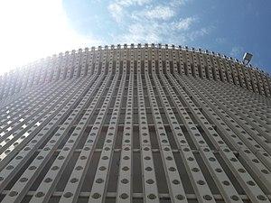 Baiyoke Tower II - Image: Baiyoke roof