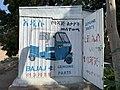 Bajaj Genuine Parts.jpg