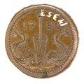 Baksida av medalj med fiskar - Skoklosters slott - 99334.tif