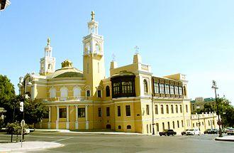 Azerbaijan State Philharmonic Hall - Image: Baku philarmony