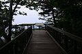 Bald Rock Walkway.jpg