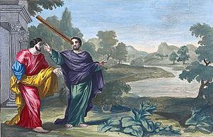 Mortier, Pierre (1661-1711)