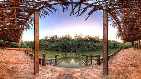 Baptism Site-Jordan River.jpg