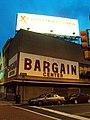 Bargain Center - Newark, NJ (4671044176).jpg