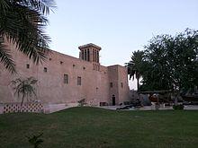 Ajman - Wikipedia