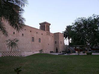 Ajman - Ajman Fort, today a museum