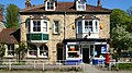 Beckside Pharmacy and the Post Office - geograph.org.uk - 442984.jpg