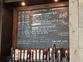 Beer at WoodGrain Brewing in Sioux Falls 01.jpg