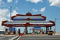 Benoa Bali Indonesia Tol-Station-Benoa-01.jpg