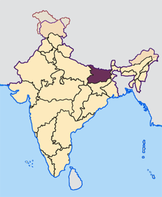 Bihar Legislative Assembly election, 2015 - Bihar