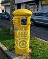 Bilbao-Mailbox-Correos.jpg
