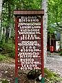 Biogradska gora - National Park, the oldest protected natural resource in Montenegro 05.jpg