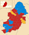 Birmingham wards 2011.png