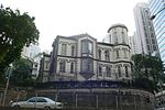 Bishop's House, Anglican Church, Hong Kong.JPG