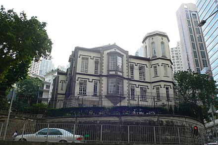 Old campus of St. Paul's College, the first school established in the colonial era Bishop's House, Anglican Church, Hong Kong.JPG