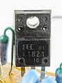 Blaupunkt PC-100 Power Adapter - board - FEC K1821-9902.jpg