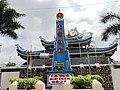 Bo De dao trang, Thu khoa nghia, chau Phu A, Chaudoc, angiang - panoramio.jpg