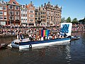 Boat 17 Philips, Canal Parade Amsterdam 2017 foto 2.JPG