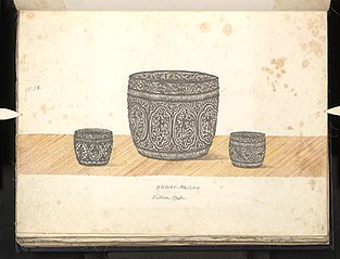 Ngway-pallah. Silver cups