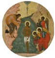 Bogoyavlenie.Museum.of.Russian.icon.png