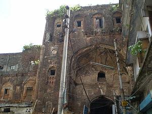 Bara Katra - Ruins of Bara Katra in 2008