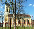 Bosnia Rudo IMG 0427 crkva sveta apostola petra i pavla.JPG