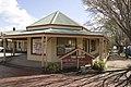 Bowral NSW 2576, Australia - panoramio (93).jpg