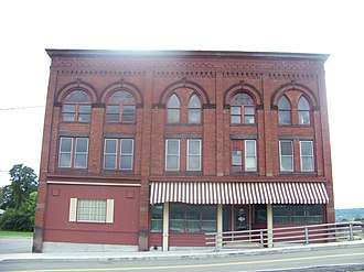 F. M. Howell and Company - Image: Brand Building, front facade