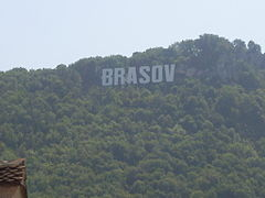 Brasov-Hollywood Imitation.JPG