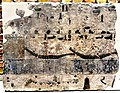 Breeding pelicans and birds, fabrication of boats. Wall fragment from the Sun Sanctuary Temple of Nyuserre Ini at Abu Gurob, Egypt. c. 2430 BCE. Neues Museum.jpg