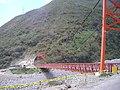Bridge near Junín, Peru.jpg