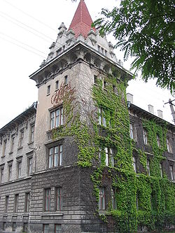 The tower of former district court building in Brody. Today it houses Pedagogical College.