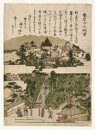 Atago Shrine (Tokyo) - Panoramic view of Atagoyama circa 1770, by Kitao Shigemasa