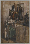 Brooklyn Museum - The First Denial of Saint Peter (Premier reniement de Saint Pierre ) - James Tissot.jpg