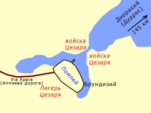 Схема блокады гавани Брундизия Цезарем