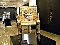 Bucuresti, Romania. Biblioteca Nationala. Expozitie Comorile Egiptului Antic. Tronul lui Tutankhamon.jpg