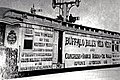 Buffalo Bill's Wild West and Congress of Rough Riders of the World Advance Advertising Car (1903-1904).jpg