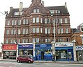 Building in Broad Green, Croydon - geograph.org.uk - 961851.jpg