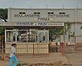 Bujumbura - Flickr - Dave Proffer (1).jpg