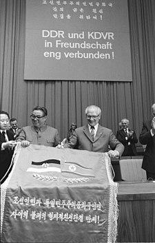 ドイツ民主共和国訪問の際、エーリッヒ・ホーネッカー Wikipedia