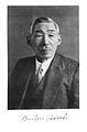 Buntarō Adachi BW.jpg