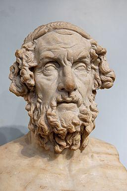 Bust Homer BM 1825
